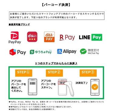 SnapCrab_NoName_2020-9-1_17-48-9_No-00
