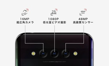 SnapCrab_NoName_2019-12-24_17-31-18_No-00