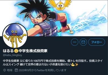 SnapCrab_NoName_2021-7-16_14-42-55_No-00