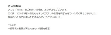 SnapCrab_NoName_2020-4-1_20-12-2_No-00
