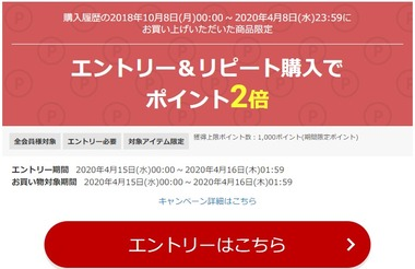 SnapCrab_NoName_2020-4-15_15-21-51_No-00