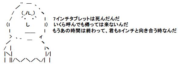 SnapCrab_NoName_2018-2-10_14-39-39_No-00