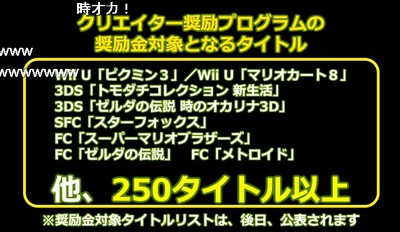 SnapCrab_NoName_2014-11-18_10-53-10_No-00