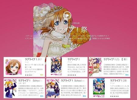 SnapCrab_NoName_2015-6-6_11-18-18_No-00