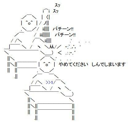 SnapCrab_NoName_2014-12-28_11-39-29_No-00