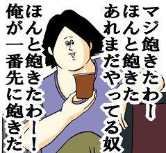 syumi