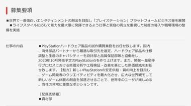 SnapCrab_NoName_2020-5-12_20-46-35_No-00