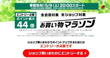 SnapCrab_NoName_2020-5-7_16-28-24_No-00