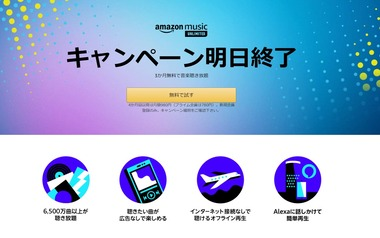 SnapCrab_NoName_2020-7-20_18-30-24_No-00