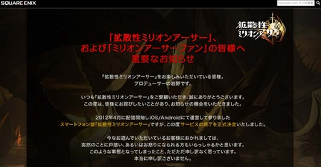 SnapCrab_NoName_2014-12-27_1-53-47_No-00