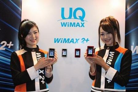 【悲報】WiMAX2+、「3日間で3GB超えたら速度規制」がスタート!  解約するわ!との声