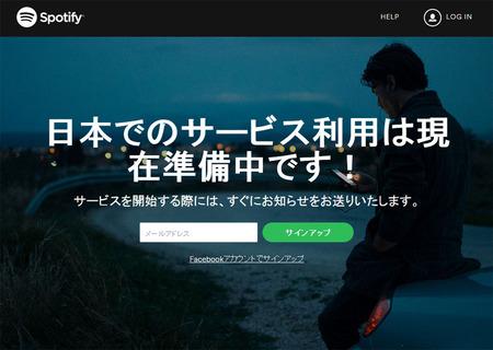 l_yx_spotify