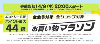 SnapCrab_NoName_2020-4-8_0-47-50_No-00