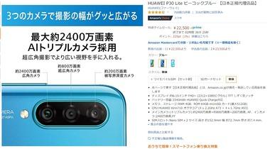 SnapCrab_NoName_2020-4-25_21-23-52_No-00