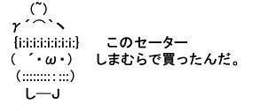 SnapCrab_NoName_2021-5-21_14-34-29_No-00