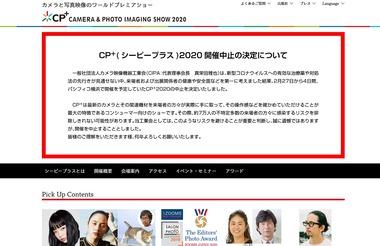 SnapCrab_NoName_2020-2-14_12-16-36_No-00