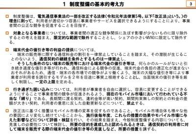 SnapCrab_NoName_2019-6-19_19-8-28_No-00