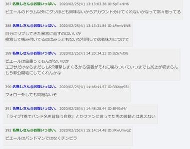 SnapCrab_NoName_2020-2-25_21-45-29_No-00