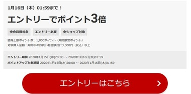 SnapCrab_NoName_2020-1-15_21-16-42_No-00