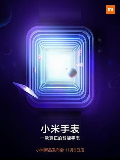 Mi-Watch-768x1024