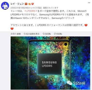SnapCrab_NoName_2020-2-8_14-54-20_No-00