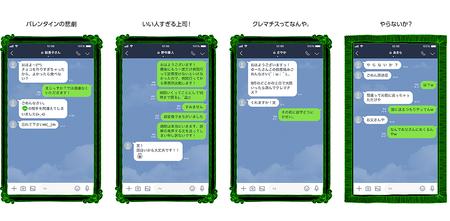 SnapCrab_NoName_2017-11-16_17-50-17_No-00