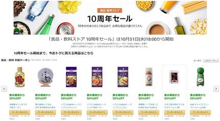 SnapCrab_NoName_2018-10-26_19-53-27_No-00