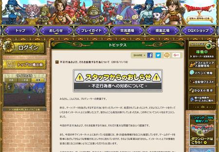 SnapCrab_NoName_2015-11-19_15-52-46_No-00