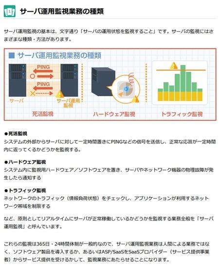SnapCrab_NoName_2017-5-27_10-55-34_No-00