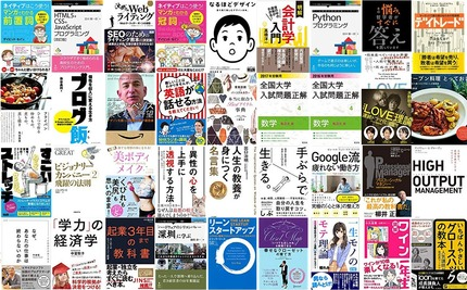 Kindle6周年記念キャンペーン- Kindleストア