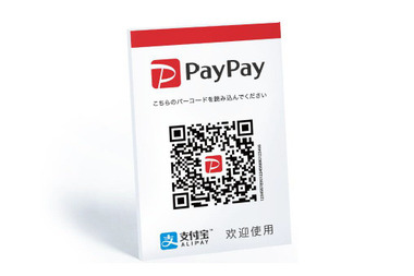 paypay003_o