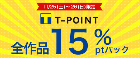 tpoint1711_660_274