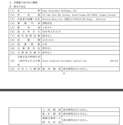 D377I6SUEAA-46W