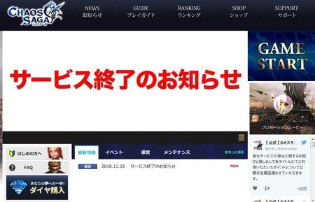 SnapCrab_NoName_2016-11-16_16-59-10_No-00