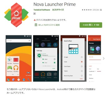 SnapCrab_NoName_2020-12-27_17-57-56_No-00