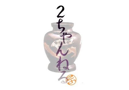 SnapCrab_NoName_2015-6-17_14-3-41_No-00