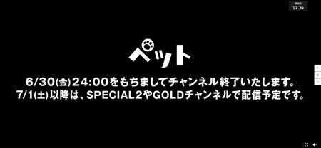 SnapCrab_NoName_2017-6-29_16-31-13_No-00