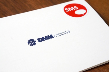 dmm-mobile-review