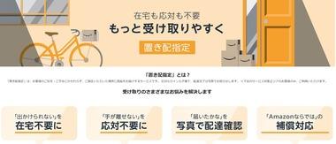 SnapCrab_NoName_2020-2-9_13-51-13_No-00