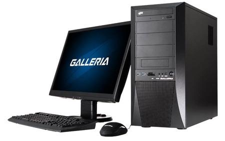 GALLERIA-XF
