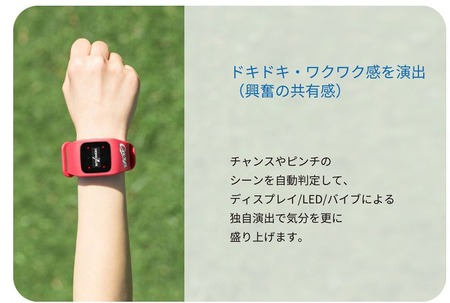 SnapCrab_NoName_2017-5-30_10-16-56_No-00