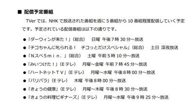 SnapCrab_NoName_2019-8-23_20-21-55_No-00