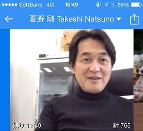 SnapCrab_NoName_2014-12-12_23-0-34_No-00