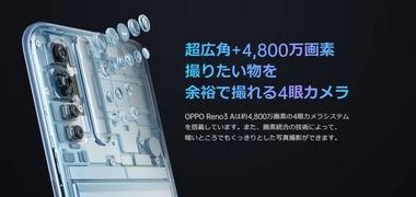 SnapCrab_NoName_2020-6-16_16-42-26_No-00