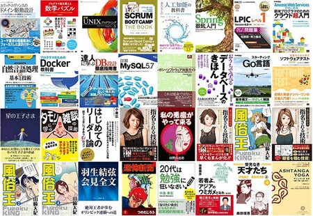 SnapCrab_NoName_2017-7-29_12-54-8_No-00