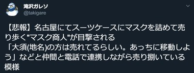 SnapCrab_NoName_2020-4-11_18-44-50_No-00