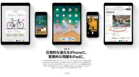 SnapCrab_NoName_2017-6-6_11-58-58_No-00