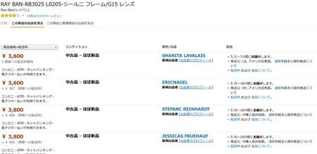 SnapCrab_NoName_2017-4-27_10-28-7_No-00