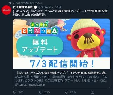 SnapCrab_NoName_2020-6-25_22-41-58_No-00