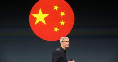 apple-china-e1582952669590